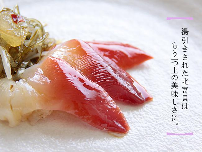 北寄貝入り松前漬200g 北の海を代表する【ホッキ貝】を海の三宝といわれる【いか】【昆布】【数の子】で造り上げた逸品です。 ほっき貝 おつまみ カズノコ 郷土料理 お酒の肴 姥貝