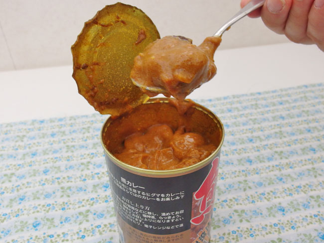 Bear meat local canned local Curry Curry bear Curry Hokkaido of bear meat used bears game a valuable