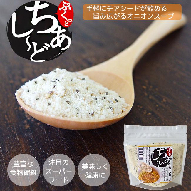 pukuttochiashido 210g洋葱的chiashido在味道好的汤里的有弹性的口感强度的种洋葱汤简单的即席的汤