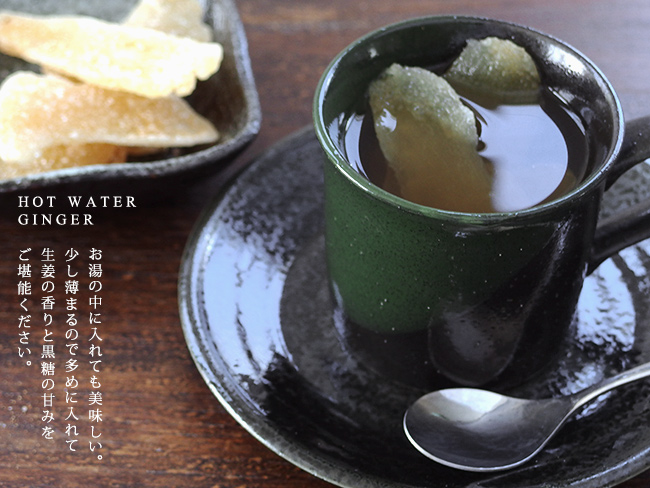 It is good to 150 g of brown sugar ginger tea cake after a meal  It is warm  from a body  I pour hot water into brown sugar ginger, and ginger hot