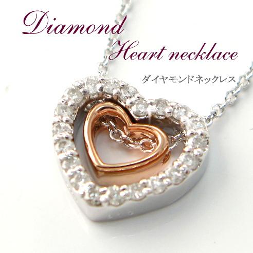 ダイヤモンドネックレス★Diamond【送料無料】【あす楽対応】