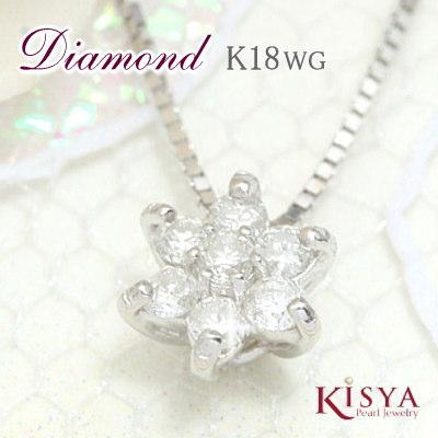 天然ダイヤモンドネックレス レディース 18k Diamond K18WG【送料無料】