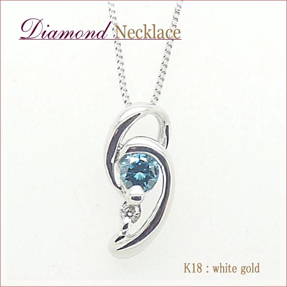 ダイヤモンドネックレスK18WG【送料無料】
