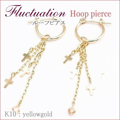 CZ フープピアス K10 Pierce【送料無料】