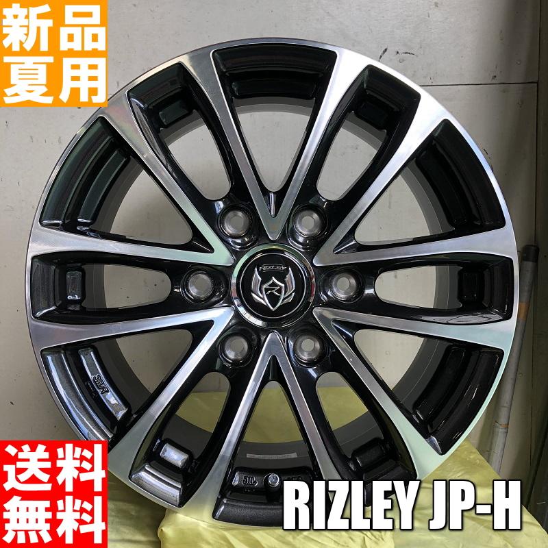 【3月30日限定】ポイント最大27倍 V02 215/70R15 107/105 TOYOTIRES/トーヨータイヤ 夏用 新品 15インチ ラジアル タイヤ ホイール 4本 セット RIZLEY JP-H 15×6.0J+33 6/139.7