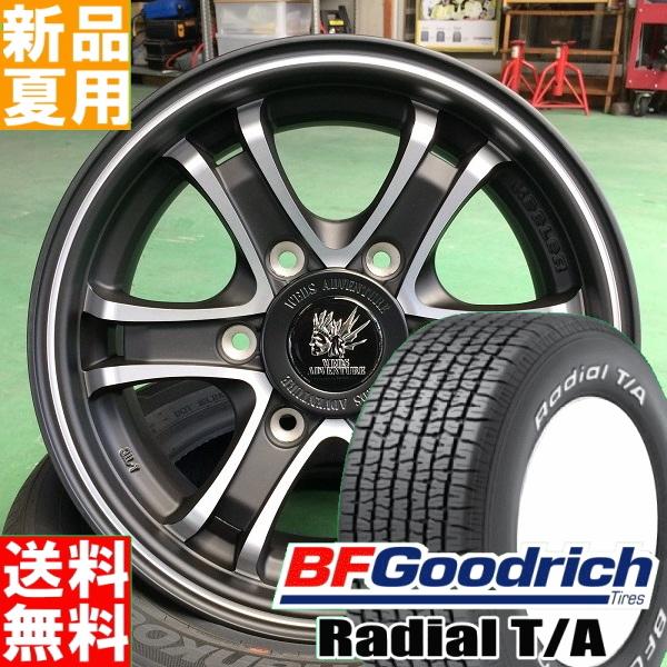 タイヤホイール買うなら増税前のいま! Radial T/A 215/70R15 BF.Goodrich/BFグッドリッチ 夏用 新品 15インチ ラジアル タイヤ ホイール 4本 セット Weds KEELER FORCE 15×5.5J+42 6/139.7
