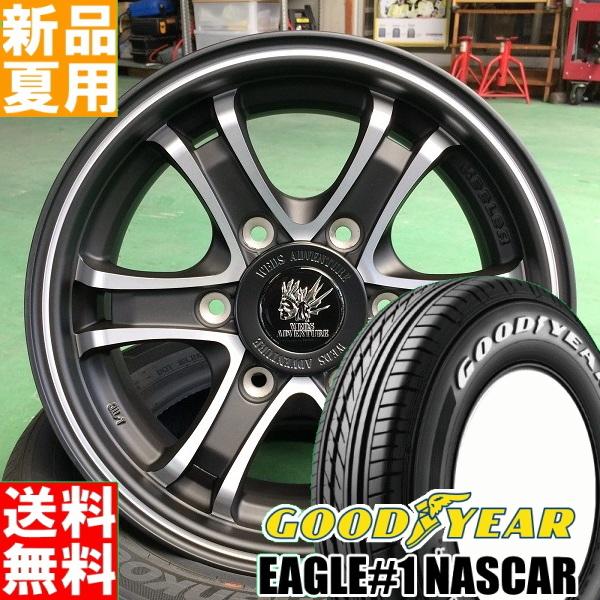 EAGLE#1 NASCAR 195/80R15 107/105 GOODYEAR 夏用 新品 15インチ ラジアル タイヤ ホイール 4本 セット Weds KEELER FORCE 15×6.0J+33 6/139.7