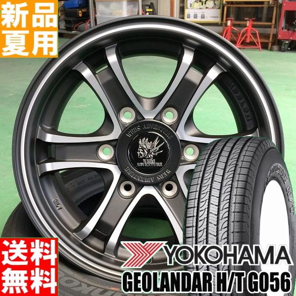 GEOLANDAR H/T G056 195/80R15 107/105 YOKOHAMA/ヨコハマ 夏用 新品 15インチ ラジアル タイヤ ホイール 4本 セット Weds KEELER FORCE 15×6.0J+33 6/139.7