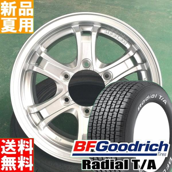 Radial T/A 215/70R15 BF.Goodrich/BFグッドリッチ 夏用 新品 15インチ ラジアル タイヤ ホイール 4本 セット Weds KEELER FORCE 15×6.0J+33 6/139.7