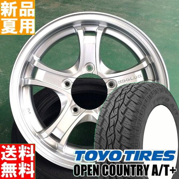 OPEN COUNTRY A/Tplus 175/80R16 TOYOTIRES/トーヨータイヤ 夏用 新品 16インチ オフロード仕様 ラジアル タイヤ ホイール 4本 セット Weds KEELER FORCE 16×5.5J+22 5/139.7