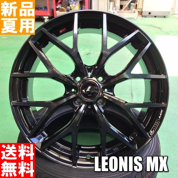 LE MANS5 195/45R17 DUNLOP/ダンロップ 夏用 新品 17インチ 中級 ラジアル タイヤ ホイール 4本 セット LEONIS MX 17×6.5J+「42or50」 4/100