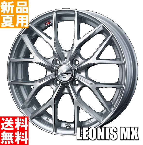 【3月30日限定】ポイント最大27倍 NANOENERGY3 165/50R15 TOYOTIRES/トーヨータイヤ 夏用 新品 15インチ 中級 ラジアル タイヤ ホイール 4本 セット LEONIS MX 15×4.5J+45 4/100