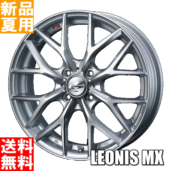 S FIT EQ LK41 205/45R17 Lauffen/ラオフェン 夏用 新品 17インチ 中級 ラジアル タイヤ ホイール 4本 セット LEONIS MX 17×6.5J+「42or50」 4/100