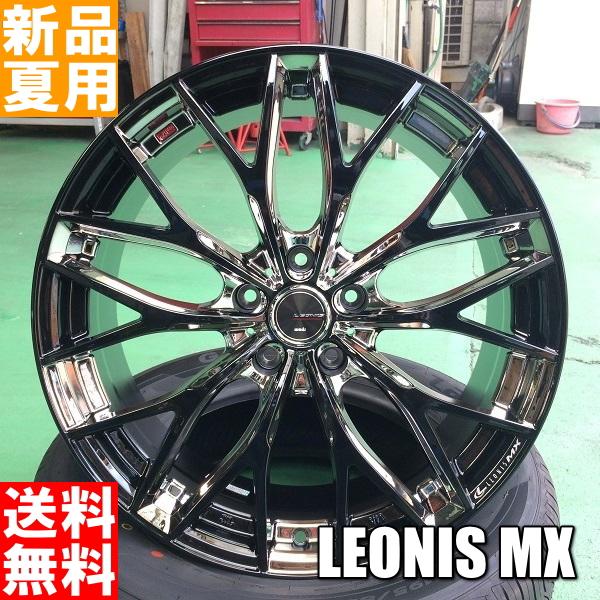 送料無料!限定カラー! REGNO GR-V2 225/45R18 BRIDGESTONE/ブリヂストン 夏用 新品 18インチ 中級 ラジアル タイヤ ホイール 4本 セット LEONIS MX 18×8.0J+42 5/114.3