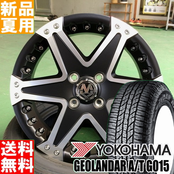 GEOLANDAR A/T G015 165/60R15 YOKOHAMA/ヨコハマ 夏用 新品 15インチ オフロード仕様 ラジアル タイヤ ホイール 4本 セット Weds MUDVANCE01 15×5.0J+45 4/100