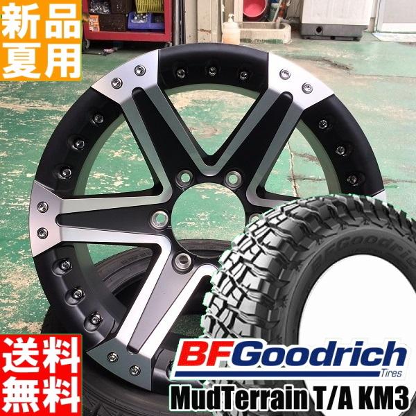 【3月30日限定】ポイント最大27倍 Mud-Terrain T/A KM3 265/70R17 タイヤメーカー 夏用 新品 17インチ オフロード仕様 ラジアル タイヤ ホイール 4本 セット Weds MUDVANCE01 17×8.0J+25 6/139.7