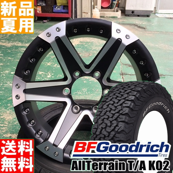 All-Terrain T/A KO2 265/70R17 タイヤメーカー 夏用 新品 17インチ オフロード仕様 ラジアル タイヤ ホイール 4本 セット Weds MUDVANCE01 17×8.0J+25 6/139.7