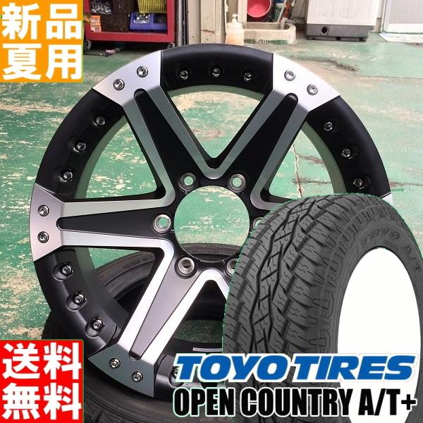OPEN COUNTRY A/Tplus 265/70R17 タイヤメーカー 夏用 新品 17インチ オフロード仕様 ラジアル タイヤ ホイール 4本 セット Weds MUDVANCE01 17×8.0J+25 6/139.7