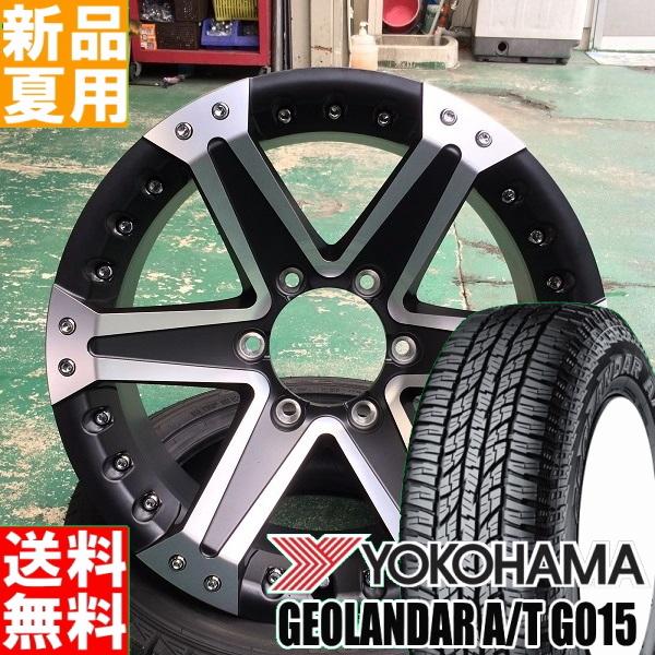 GEOLANDAR A/T G015 265/70R17 タイヤメーカー 夏用 新品 17インチ オフロード仕様 ラジアル タイヤ ホイール 4本 セット Weds MUDVANCE01 17×8.0J+25 6/139.7