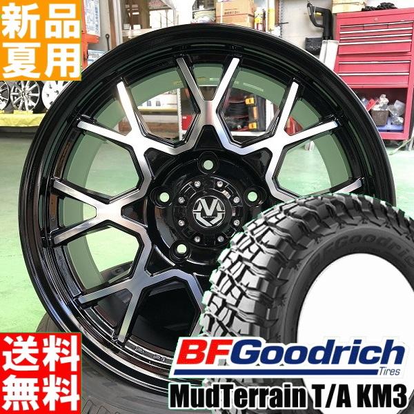 Mud-Terrain T/A KM3 285/55R20 BF.Goodrich/BFグッドリッチ 夏用 新品 20インチ オフロード仕様 ラジアル タイヤ ホイール 4本 セット Weds MUD VANCE 02 20×9.5J+55 5/150