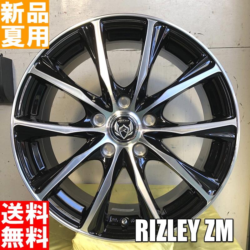 PROXES CF2suv 225/65R17 TOYOTIRES/トーヨータイヤ 夏用 新品 17インチ カジュアル ラジアル タイヤ ホイール 4本 セット RIZLEY ZM 17×7.0J+47 5/114.3