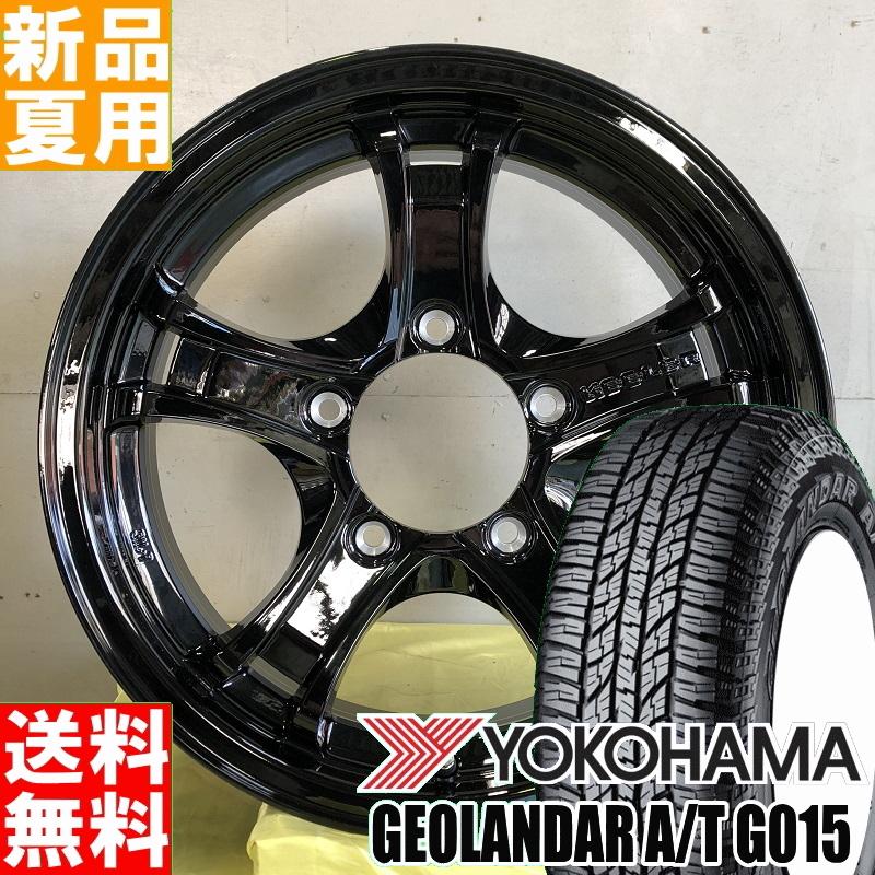 ヨコハマ YOKOHAMA ジオランダー A/T G015 GEOLANDAR 225/75R16 サマータイヤ ホイール 4本 セット 16インチ オフロード仕様 Weds KEELER FORCE 16×5.5J+22 5/139.7 夏用 新品