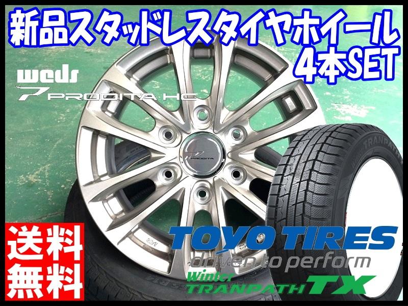 トーヨータイヤ TOYOTIRES ウィンタートランパス TX winterTRANPATH TX 215/70R15 冬用 新品 15インチ スタッドレス タイヤ ホイール 4本 セット PRODITA HC 15×6.0J+33 6/139.7
