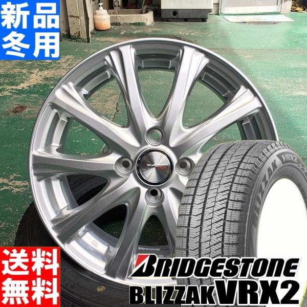 ブリヂストン BRIDGESTONE ブリザック VRX2 BLIZZAK 155/65R13 冬用 新品 13インチ スタッドレス タイヤ ホイール 4本 セット JOKER MAGIC 13×4.0J+45 4/100