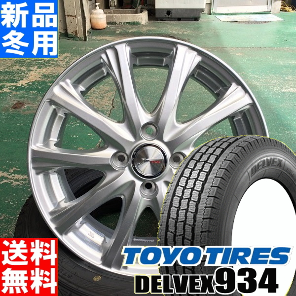 トーヨータイヤ TOYOTIRES デルベックス 934 DELVEX 934 145/80R12 80/78 冬用 新品 12インチ スタッドレス タイヤ ホイール 4本 セット JOKER MAGIC 12×4.0J+42 4/100