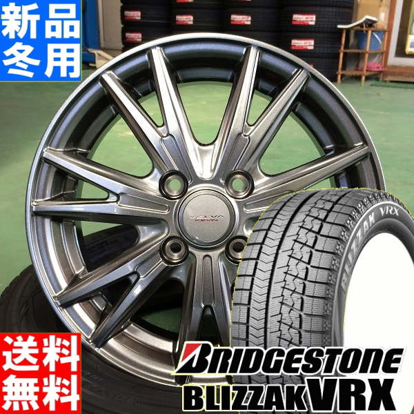 ブリヂストン BRIDGESTONE ブリザック VRX BLIZZAK 155/65R14 冬用 新品 14インチ スタッドレス タイヤ ホイール 4本 セット VELVA KEVIN 14×4.5J+45 4/100
