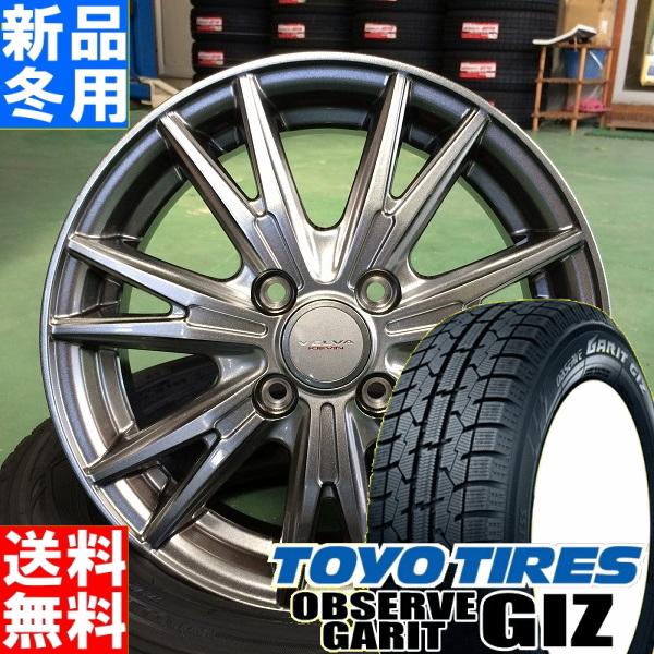 トーヨータイヤ TOYOTIRES オブザーブ ガリット GIZ OBSERVE GARIT 145/80R13 冬用 新品 13インチ スタッドレス タイヤ ホイール 4本 セット VELVA KEVIN 13×4.0J+45 4/100 *タント ミラ ワゴンR ラパン N BOX R1