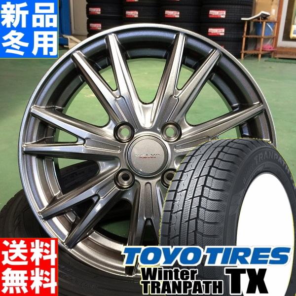 トーヨータイヤ TOYOTIRES ウィンター トランパス TX winter TRANPATH 185/65R15 冬用 新品 15インチ スタッドレス タイヤ ホイール 4本 セット VELVA KEVIN 15×5.5J +42 +50 4/100