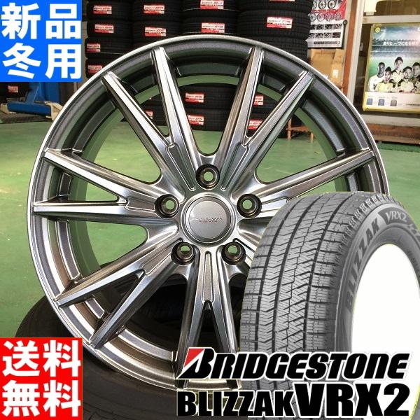 ブリヂストン BRIDGESTONE ブリザック VRX2 BLIZZAK 185/65R15 冬用 新品 15インチ スタッドレス タイヤ ホイール 4本 セット VELVA KEVIN 15×6.0J +43 +53 5/100 5/114.3