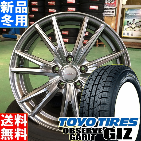 トーヨータイヤ TOYOTIRES オブザーブ ガリット GIZ OBSERVE GARIT 195/50R16 冬用 新品 16インチ スタッドレス タイヤ ホイール 4本 セット VELVA KEVIN 16×6.5J +38 +47 +53 5/100 5/114.3