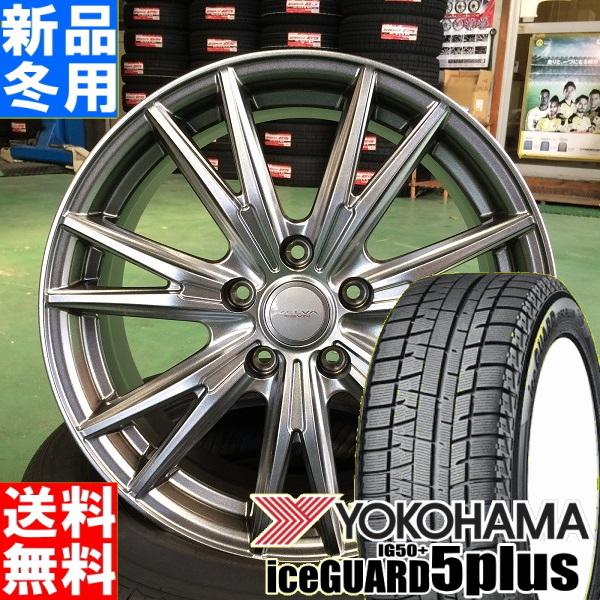 ヨコハマ YOKOHAMA アイスガード 5plus IG50+ iceGUARD 215/50R17 冬用 新品 17インチ スタッドレス タイヤ ホイール 4本 セット VELVA KEVIN 17×7.0J +40 +47 +53 5/100 5/114.3