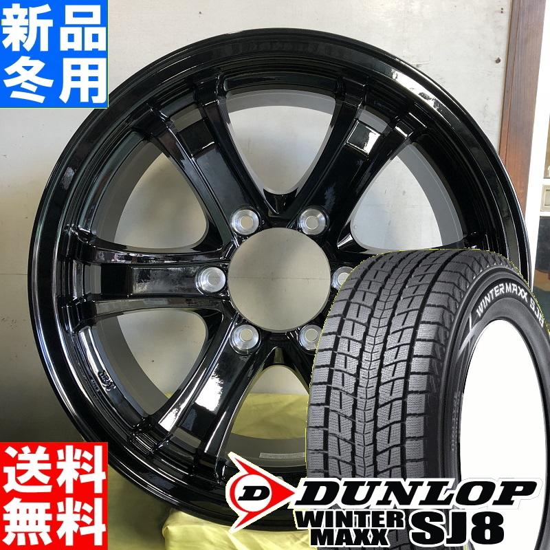 ダンロップ DUNLOP ウィンターマックス SJ8 WINTER MAXX SJ8 285/60R18 冬用 新品 18インチ スタッドレス タイヤ ホイール 4本 セット ウェッズ キーラーフォース Weds keelerb FORCE 18×8.0J+25 6/139.7