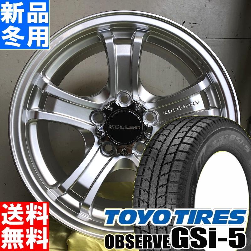トーヨータイヤ TOYOTIRES オブザーブ GSi-5 OBSERVE 235/70R16 冬用 新品 16インチ スタッドレス タイヤ ホイール 4本 セット WEDS KEELER FORCE 16×7.0J+38 5/114.3