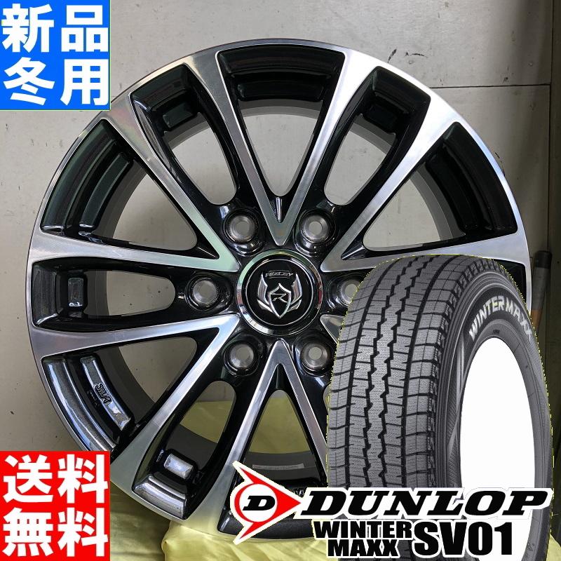 ダンロップ DUNLOP ウィンターマックス SV01 WINTER MASV01 195/80R15 107/105 8PR 冬用 新品 15インチ スタッドレス タイヤ ホイール 4本 セット RIZLEY JP-H 15×6.0J+33 6/139.7