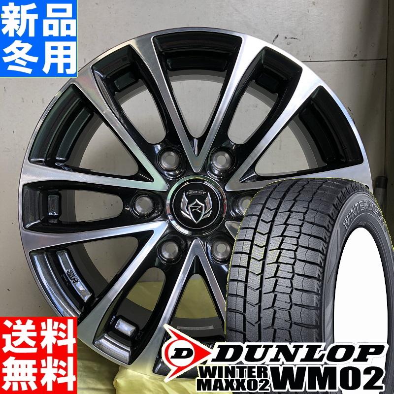 ダンロップ DUNLOP ウィンターマックス02 WINTER MAXX02 WM02 215/65R16 冬用 新品 16インチ スタッドレス タイヤ ホイール 4本 セット RIZLEY JP-H 16×6.5J+38 6/139.7