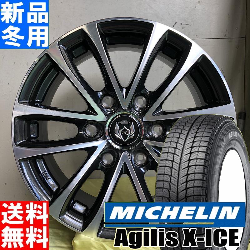 ミシュラン MICHELIN アジリス エックスアイス AGILIS X-ICE 195/80R15 107/105 8PR 冬用 新品 15インチ スタッドレス タイヤ ホイール 4本 セット RIZLEY JP-H 15×6.0J+33 6/139.7
