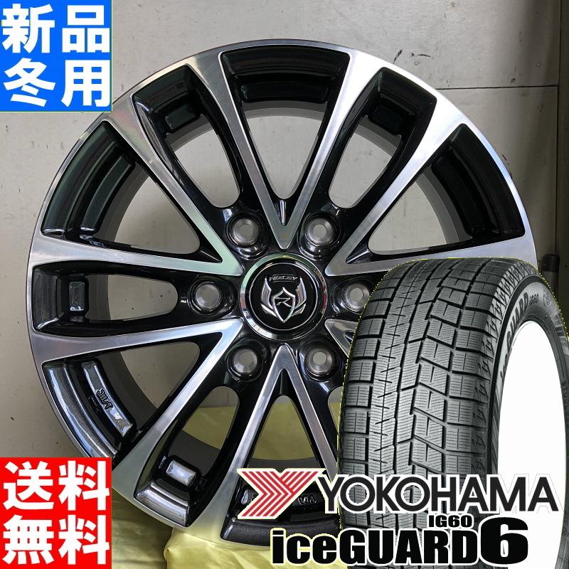 ヨコハマ YOKOHAMA アイスガード 6 iceGUARD 6 IG60 215/65R16 冬用 新品 16インチ スタッドレス タイヤ ホイール 4本 セット RIZLEY JP-H 16×6.5J+38 6/139.7