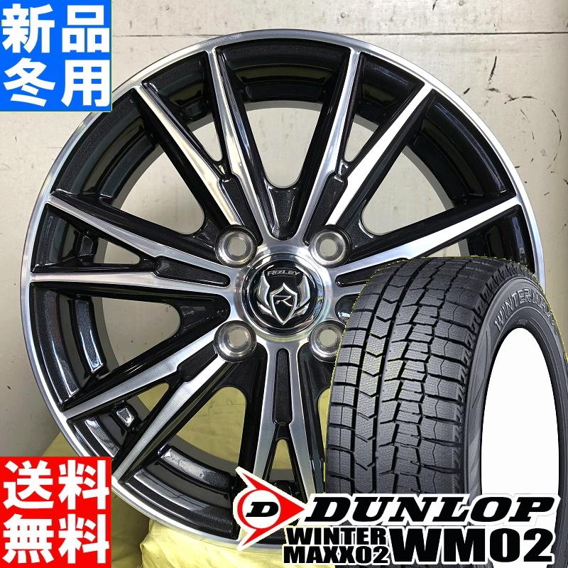 ダンロップ DUNLOP ウィンターマックス02 WINTER MAXX02 WM02 175/65R15 冬用 新品 15インチ スタッドレス タイヤ ホイール 4本 セット RIZLEY DK 15×5.5J +42 +50 4/100