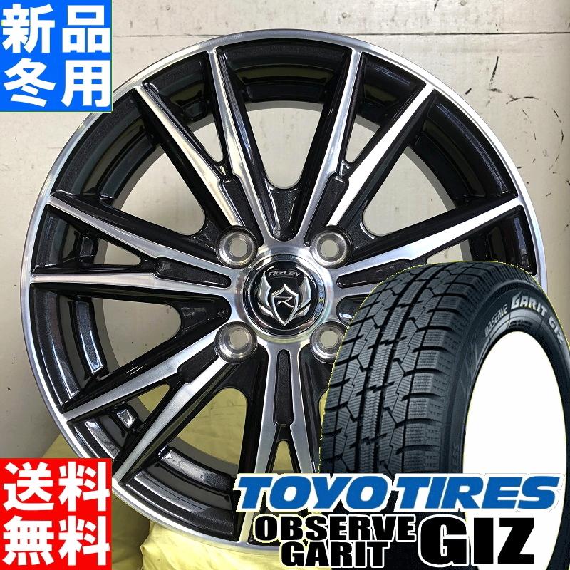 トーヨータイヤ TOYOTIRES オブザーブ ガリット ギズ OBSERVE GARIT GIZ 165/65R13 冬用 新品 13インチ スタッドレス タイヤ ホイール 4本 セット RIZLEY DK 13×4.0J+45 4/100