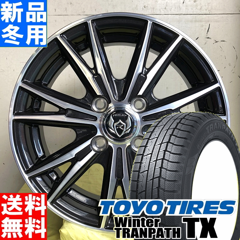 トーヨータイヤ TOYOTIRES ウィンタートランパス TX winter TRANPATH TX 165/60R15 冬用 新品 15インチ スタッドレス タイヤ ホイール 4本 セット RIZLEY DK 15×4.5J+45 4/100
