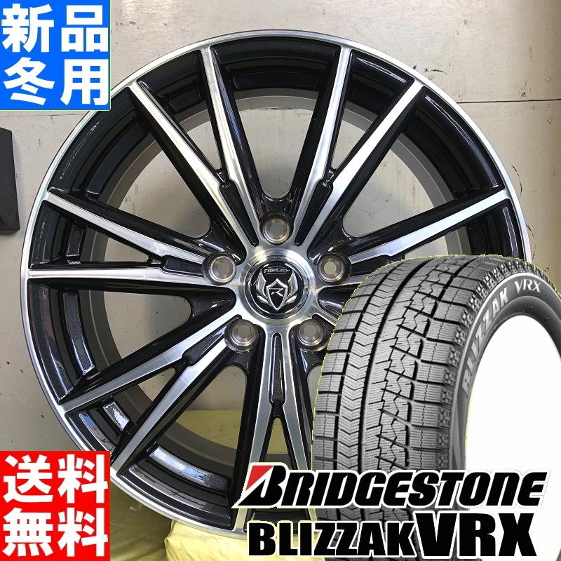 ブリヂストン BRIDGESTONE ブリザック VRX BLIZZAK VRX 185/65R15 冬用 新品 15インチ スタッドレス タイヤ ホイール 4本 セット RIZLEY DK 15×6.0J +43 +53 5/100 5/114.3