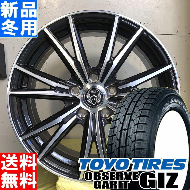 トーヨータイヤ TOYOTIRES オブザーブ ガリット ギズ OBSERVE GARIT GIZ 195/50R16 冬用 新品 16インチ スタッドレス タイヤ ホイール 4本 セット RIZLEY DK 16×6.5J +38 +47 +53 5/114.3