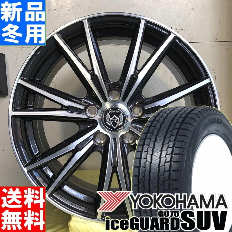 ヨコハマ YOKOHAMA アイスガード SUV iceGUARD SUV G075 215/70R16 冬用 新品 16インチ スタッドレス タイヤ ホイール 4本 セット RIZLEY DK 16×6.5J +38 +47 +53 5/114.3