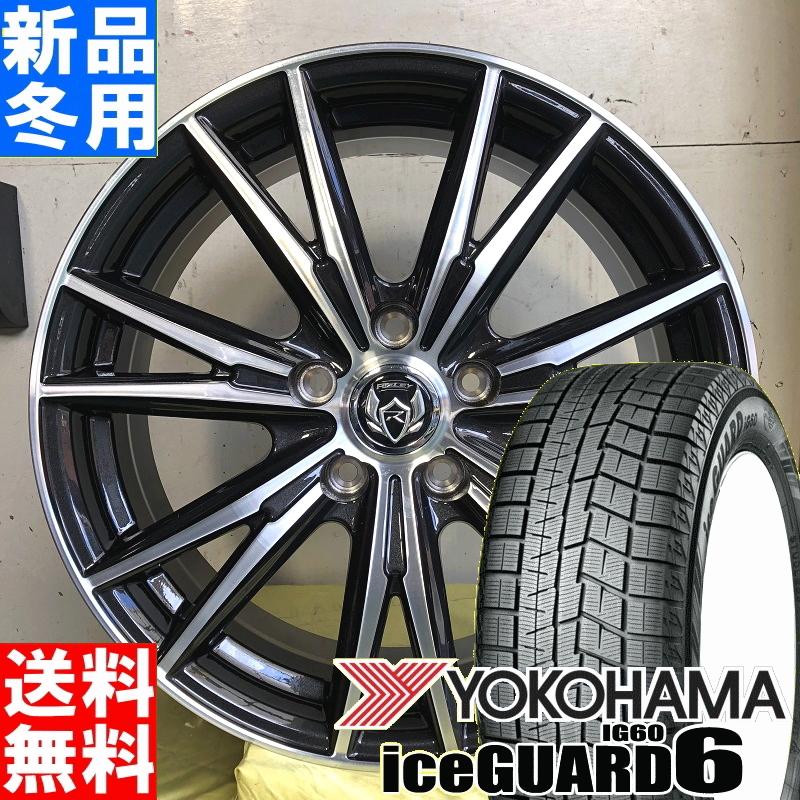 ヨコハマ YOKOHAMA アイスガード 6 iceGUARD 6 IG60 215/45R18 冬用 新品 18インチ スタッドレス タイヤ ホイール 4本 セット RIZLEY DK 18×7.5J +38 +50 5/114.3
