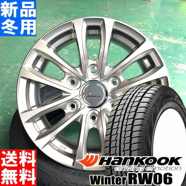 ハンコック HANKOOK ウィンター WINTER RW06 195/80R15 107/105 8PR 冬用 新品 15インチ スタッドレス タイヤ ホイール 4本 セット PRODITA HC 15×5.5J+42 6/139.7