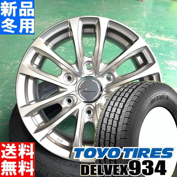 トーヨータイヤ TOYOTIRES デルベックス 934 DELVEX 934 195/80R15 107/105 8PR 冬用 新品 15インチ スタッドレス タイヤ ホイール 4本 セット PRODITA HC 15×6.0J+33 6/139.7